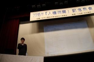 2015年記念集会